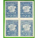 S 74  IMPERF BLOCK MNH