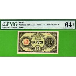P28  50SEN  PMG64EPQ