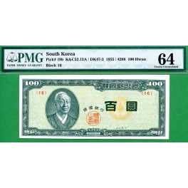 P19  100 HWAN  PMG 64  4287