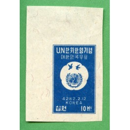 S 95  UN COMMISSION ON KOREA  IMPERF BIG MARGIN WITH WATER MARKED MNH