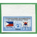 S165 PHILIPINE FLAG- MISSING YELLOW IMPERF MNH