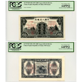 P848  1000YUAN  SPECIMEN  FRONT AND BACK