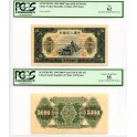 P851  5000YUAN  SPECIMEN  FRONT AND BACK