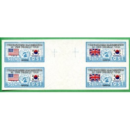 SCOTT 133 139 GUTTER PAIR IMPERF TWO DIFFERENT FLAG MNH
