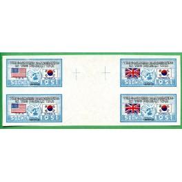 SCOTT 133 139 GUTTER PAIR IMPERF TWO DIFFERENT FLAG MNH