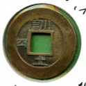 SEED COIN